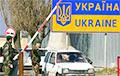 Украинцы массово возвращаются в страну за несколько часов до закрытия границ