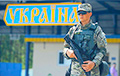 Ukraine Strengthens Border Guard with Belarus