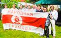 «Народная Грамада»: Режим Лукашенко окончательно покинул границы правового поля
