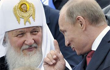 Патриарх любит спокойствие и анонимность: как рядом с дворцом Путина нашлась дача Кирилла