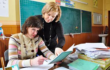 «Баста!»: Шанец для беларускіх настаўнікаў дамо ўжо сёлета