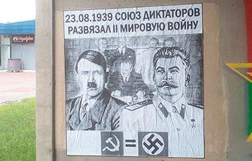 Российский историк: Пакт Молотова–Риббентропа был гнусным и аморальным сговором