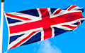 Bloomberg: Британия увеличивает давление на Россию