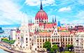 Венгерская оппозиция победила на выборах мэра в Будапеште