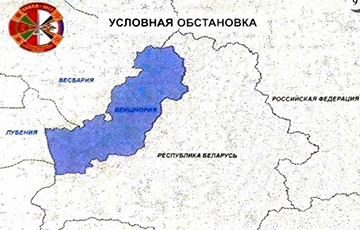 """West-2017"": Veisnaryja Coincides With Pazniak's Electoral Map At Elections - 1994"