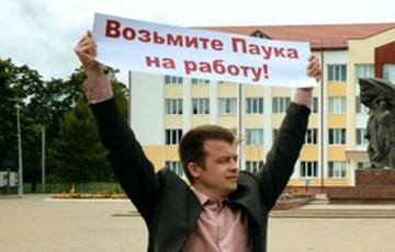 Молодой учитель провел пикет в райцентре Октябрьский