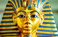 Ученые доказали внеземное происхождение амулета Тутанхамона