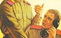 «Нік і Майк»: У Генштабе прапанавалі стварыць спецатрад для ліквідацыі праціўнікаў Лукашэнкі