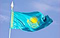 Казахстан позволил белорусскому олигарху Олексину беспошлинно торговать с Западным Китаем