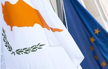 Евросоюз занялся деньгами Лукашенко на Кипре