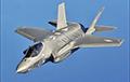 Турцию окончательно отстранили от производства истребителей F-35