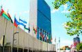 СМИ: Украина отвесила пощечину России на Генассамблее ООН