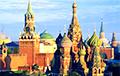 NZZ: Москва теряет контроль в постсоветском пространстве