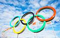Выканкам МАК ухваліў прапанову змяніць дэвіз Алімпійскіх гульняў