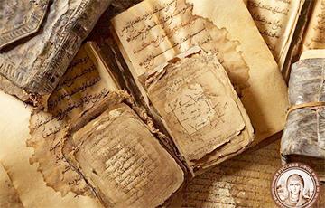 Румыніі, Украіне, Вугоршчыне і Славаччыне вернуць выкрадзеныя габрэйскія артэфакты.
