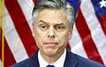 Посол США о России: Мы стоим на пороге очень интересных событий