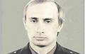 «У Путина и его друзей была любимая шутка: испортить воздух в автобусе и выскочить»
