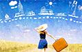 В отпуск с умом: 10 правил идеального отдыха