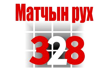 "Drug Convict's Mother Openly Speaks About ""Problem 328"" In Belarus"