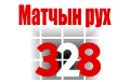 """Drug Convict's Mother Openly Speaks About """"Problem 328"""" In Belarus"""