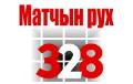 Мать осужденного по наркотической статье откровенно рассказала о «проблеме 328» в Беларуси