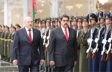 «Баста!»: У Венесуэле можа вызначацца лёс грошай Лукашэнкі