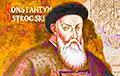 Константин Острожский: как военное искусство белорусов достигло своего расцвета