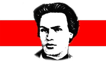 Под Лидой почтили память героев восстания Калиновского