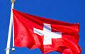 У Швейцарыі праходзіць рэферэндум аб валоданні паўаўтаматычнай зброяй