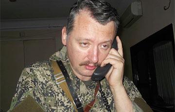 Гиркин: За две недели Россия потеряла в Сирии около 100 солдат и наемников