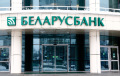Banking Sector of Belarus: Four Key Consequences