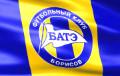 БАТЭ в случае преодоления барьера в лице «Пяста» встретится с «Линфилдом» или «Русенборгом»