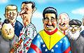 «Латиноамериканская модель»