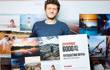 Фото, за которое белоруса отправили в путешествие стоимостью $3000