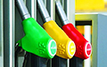 Gasoline in Belarus Has Risen in Price by 12% Since the Beginning of the Year