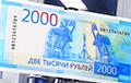 Российские банки столкнулись с дефицитом рублей