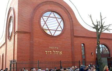 В Витебске впервые за 100 лет открыли новую синагогу