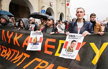 Марш рассерженных белорусов 2.0 в Минске (Видео, онлайн)