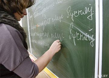 «Неужели учителя в Беларуси самые богатые?»