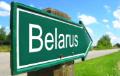 Из белорусского «безвиза» убрали граждан США