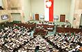 Заўтра парламент Польшчы будзе адкрыты для ўсіх ахвотных