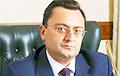 В России задержан белорусский бизнесмен Алексей Хотин