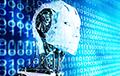 Германия вложит €6 миллиардов в искусственный интеллект