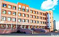 «Баста»: Беззаконне ў Віцебскім каледжы перасягнула ўсе чаканні