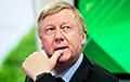 Чубайс: Через какое-то время Россия начнет отставать от Казахстана