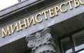 Как житель Борисова победил бюрократическую машину