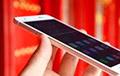 Белорусская ИТ-компания сделала бесплатным приложение для снятия стресса