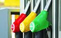 В Беларуси снова подорожал бензин