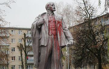 История борьбы белорусов с памятниками Ленину