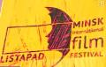 На закрытии «Лiстапада» жюри высказалось против введения цензуры Минкультуры